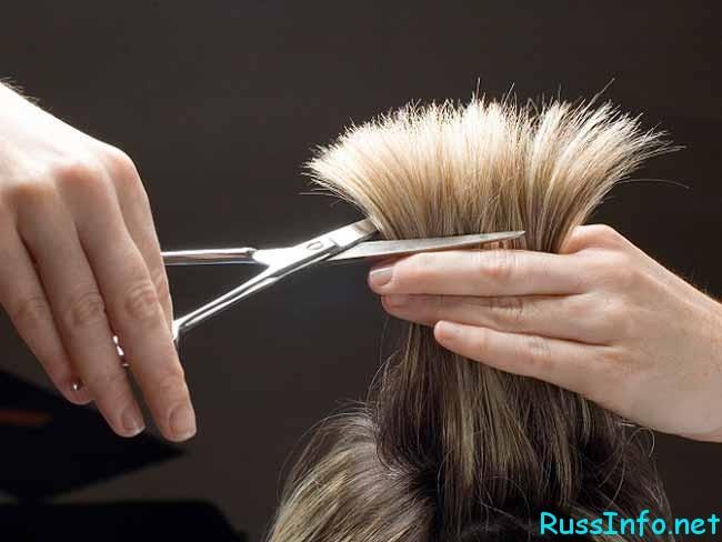 подстригаются волосы