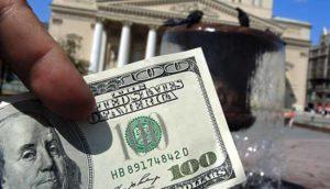 Белый дом и доллар