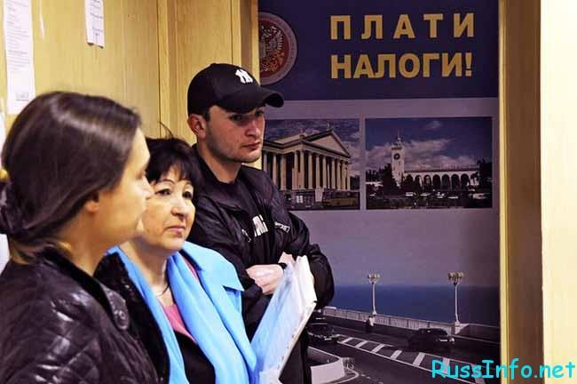 Налоговые каникулы для ИП и ООО в 2018 году в России