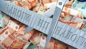 ножницы и деньги