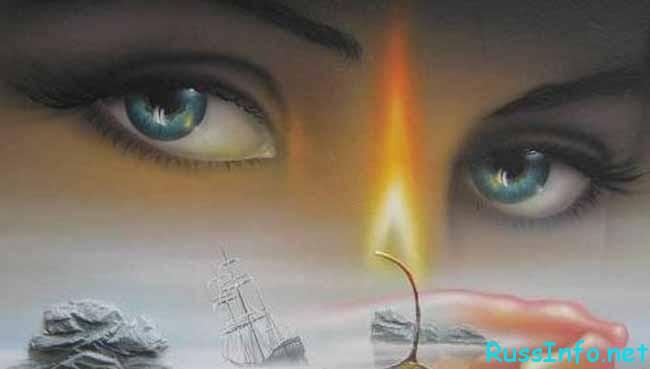 пронзительные глаза