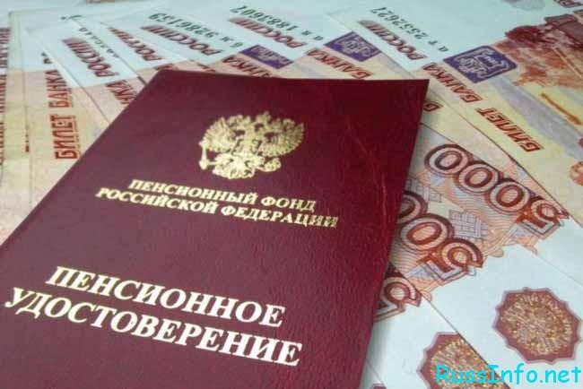 Последние новости о увеличение пенсионного возраста в России в 2018 году
