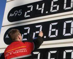 меняют цены на бензин
