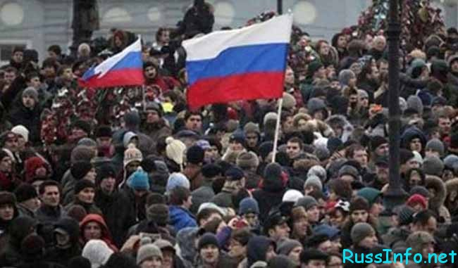 Россия протестует