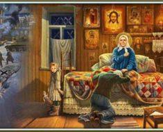 пророчества старцев о России на 2017 год