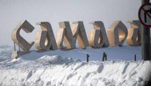 название в снегу