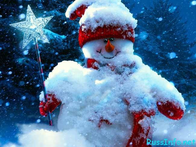 праздничный месяц январь