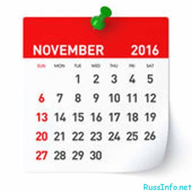 Расписание 19 автобуса в выходные дни ярославль