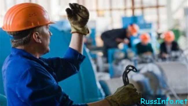 рабочий на производстве