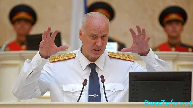 глава СК России