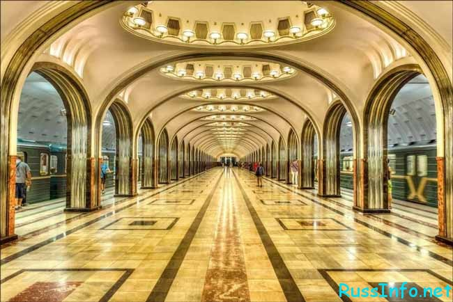 просторное метро