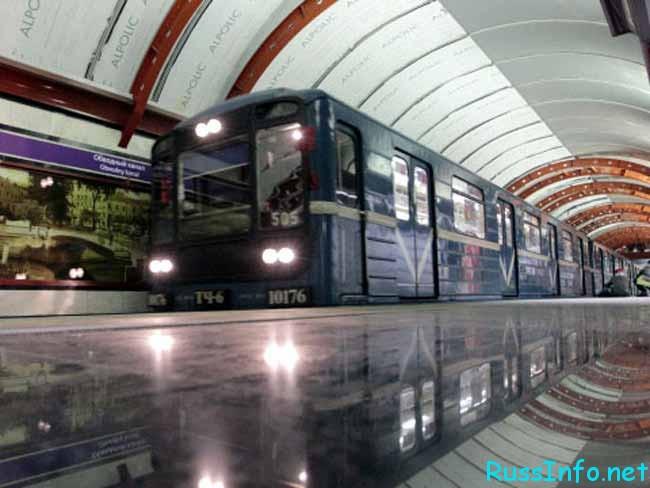 Стоимость метро в Санкт-Петербурге с 2017 года