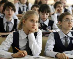 школьницы на уроке