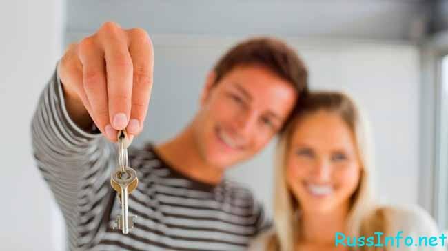 Условия получения ипотеки Молодая семьяamp;amp; в Сбербанке на 2018 год