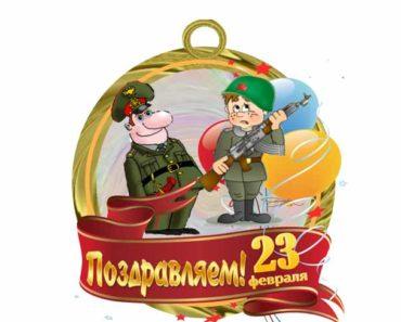 http://russinfo.net/wp-content/uploads/2016/11/vixodnie_dni_na_23_phevralya_2017_2-370x297.jpg
