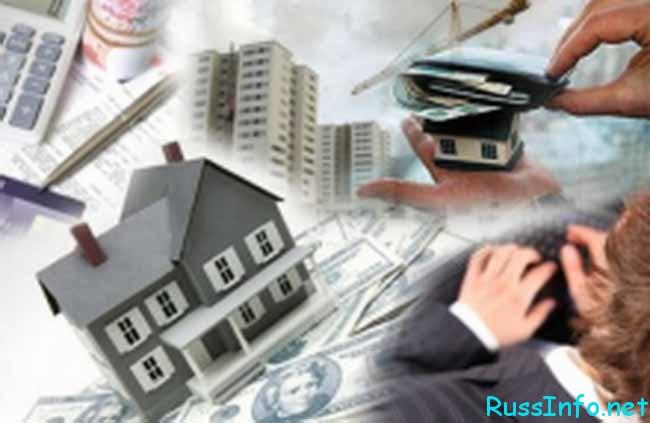 Возврат налога при покупке квартиры в 2017 году для физических лиц