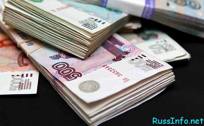 опять рубли