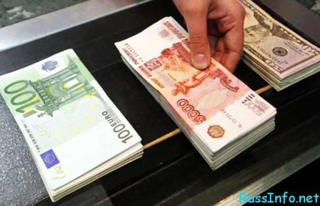 рубли, доллары, евро