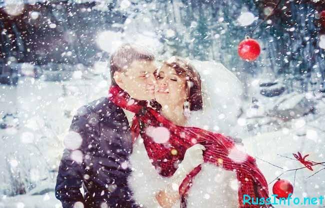 нежная зимняя свадьба