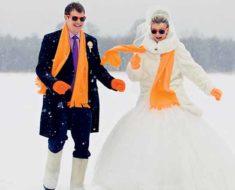 зимняя свадьба в оранжевых тонах