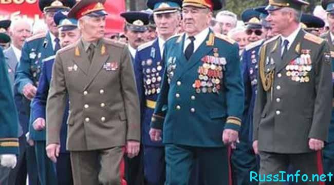 Пенсия в 2015г военных пенсионеров