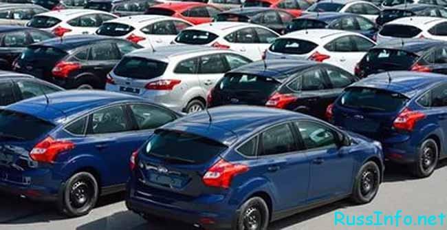 машины продаются