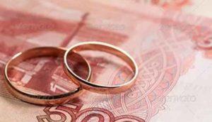 деньги и обручальные кольца
