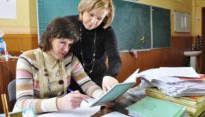 педагоги помогают друг другу