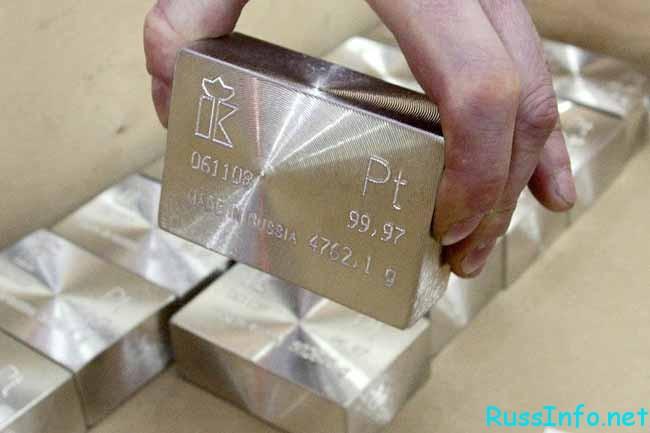 слитки из платины