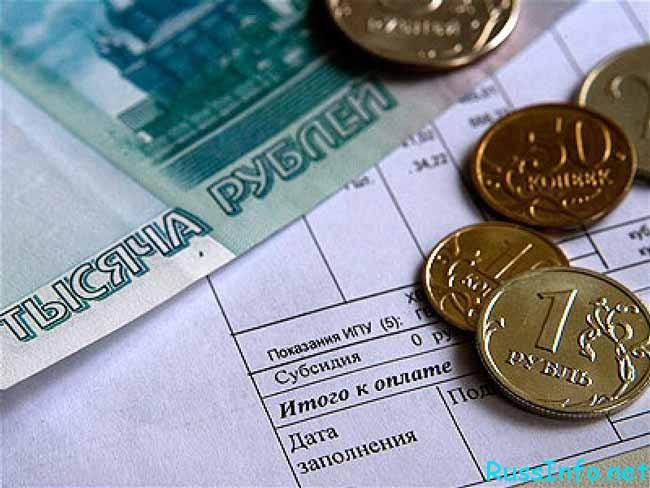 квитанции на оплату и деньги