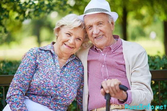 пенсионеры вместе