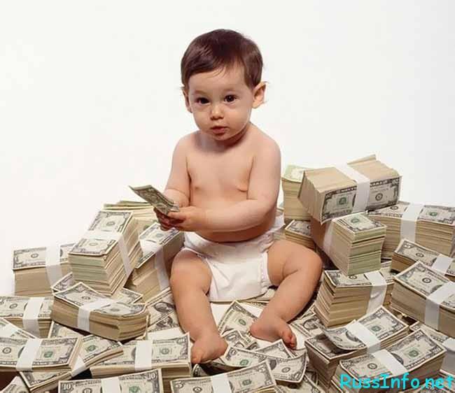 малыш и гора денег