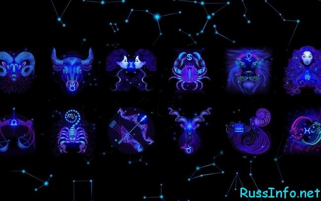 Гороскоп по знакам зодиака 2017
