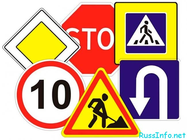 новые дорожние знаки