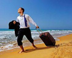еду в отпуск!