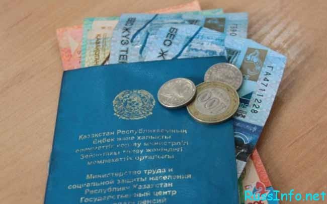 казахские документы и деньги