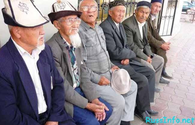 казахские пенсионеры