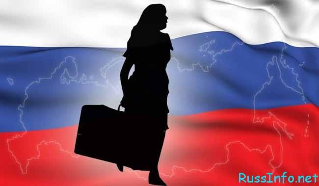 девушка переезжает в Россию