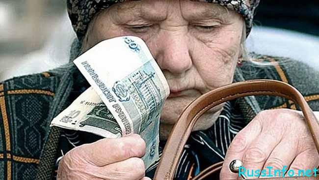 бабушка держит деньги