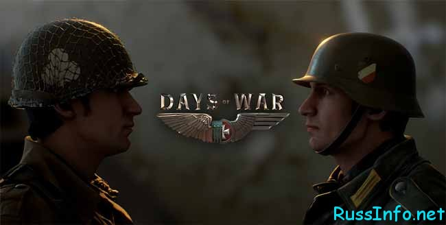 игра«Days of War»