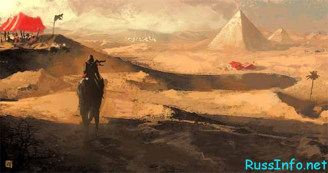 игра«Assassin's Creed: Empire»