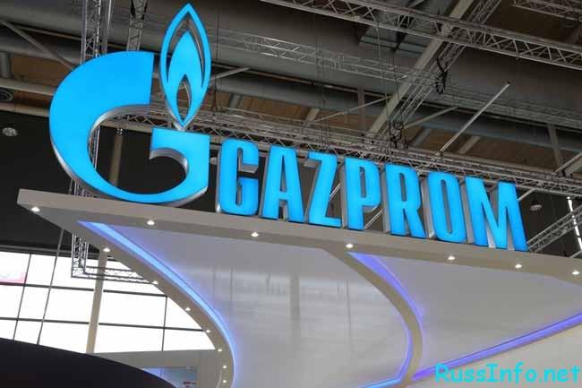 вывеска Газпрома