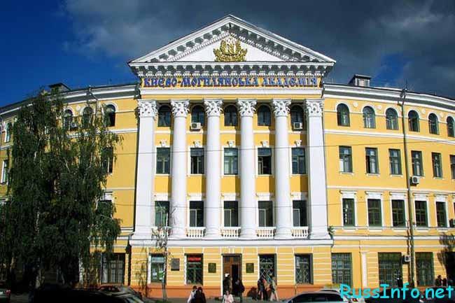 ЕУ «Киево-Могилянская академия»