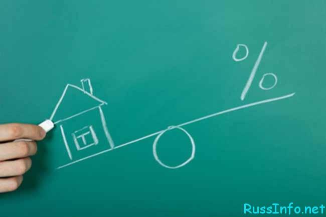 дом или проценты?