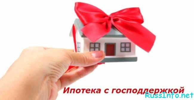 дом с красной лентой