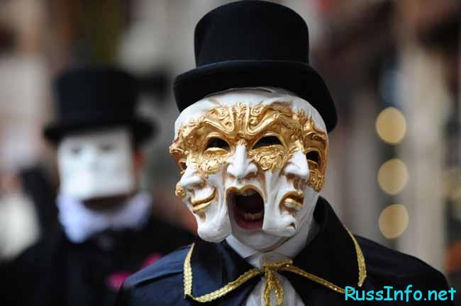 тройная маска