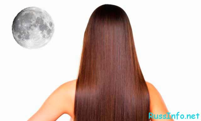волосы - когда стричь