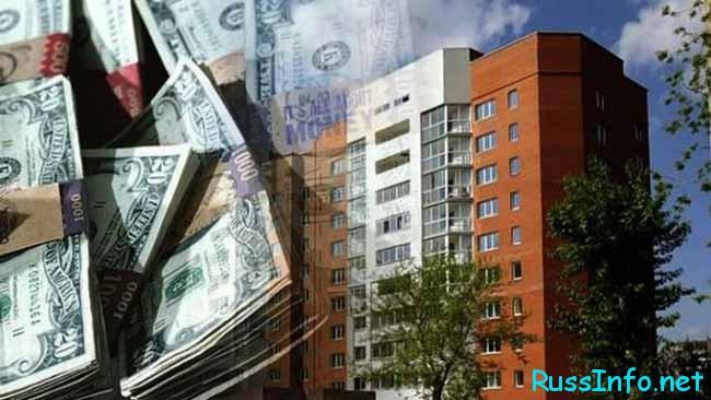 деньги и новостройка