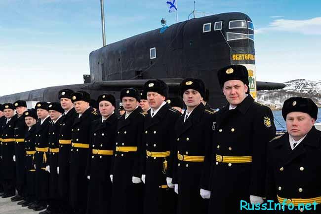 моряки-подводники