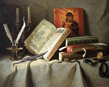 день Православия